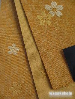 画像2: 国産浴衣帯(柄帯)山吹色系/矢絣に桜柄ラメ入 GO-705
