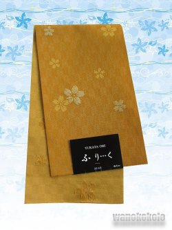 画像1: 国産浴衣帯(柄帯)山吹色系/矢絣に桜柄ラメ入 GO-705