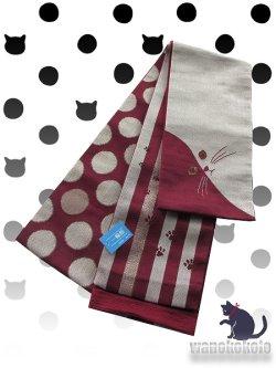画像1: 半幅帯(小袋帯)臙脂系×ベージュ系/縞・ドット・猫フェース柄(ラメ入) H-162