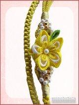 振袖用ポリエステル帯〆 イエロー系 つまみ細工の花 イエロー系×白系 パール飾り付 FGM688-8