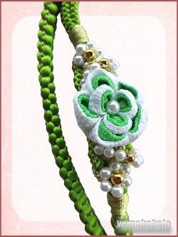 画像1: 振袖用ポリエステル帯〆 黄緑色系 つまみ細工の花 白系×黄緑色系 パール飾り付 FGM688-2