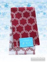 国産浴衣帯(柄帯)赤銅色系/七宝柄 GO-737