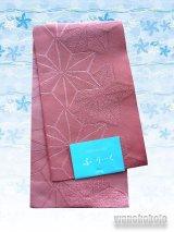 国産浴衣帯(柄帯)ピンク系/麻の葉柄 GO-719