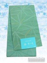 国産浴衣帯(柄帯)シーグリーン系/麻の葉柄 GO-638