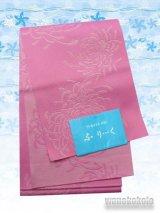 国産浴衣帯(柄帯)ピンク系/乱菊柄 GO-284