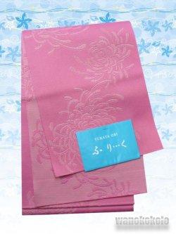 画像1: 国産浴衣帯(柄帯)ピンク系/乱菊柄 GO-284