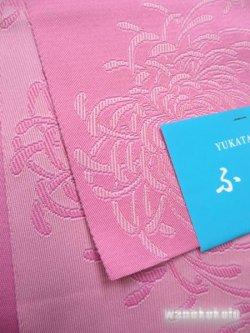 画像2: 国産浴衣帯(柄帯)ピンク系/乱菊柄 GO-284