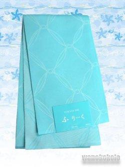 画像1: 国産浴衣帯(柄帯)水色系/幾何学柄 GO-585