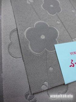 画像2: 国産浴衣帯(柄帯)グレー系/梅柄 GO-278