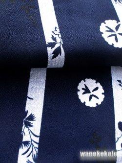 画像2: 洗える着物 単衣の着物 希少 「L」濃紺系/縞・秋草柄 HHL-213