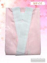 二尺袖用長襦袢 ピンク系 Mサイズ